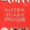 スクリーンショット 2015-04-06 23.41.50